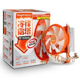 Refrigeración Para Cpu Amd Y Intel Segotep T2 Plus