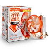 Refrigeración Para Cpu Amd Y Intel Segotep T2