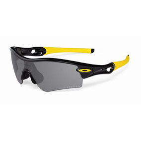 Gafas Oakley Livestrong Radar Patch 12-763