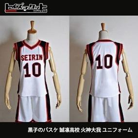 Baloncesto Makoto Rin Koko Uniforme Cosplay Kuroko Décimo Fu 3323375b75f7