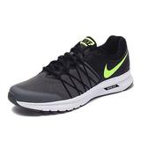 Tenis Masculino Nike Air Relentless 6 Msl 100% Original