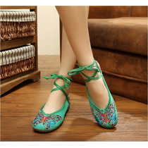 Zapatos Flat Bordado Danza Baile Piso Ballet Flores Calor