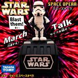 Star Wars Space Opera Stormtrooper Takara Tomy A.r.t.s Nuevo