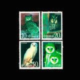 Serie Estampillas Timbre Postales China Nuevos Variedad