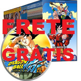 Dragon Ball Sagas Classica / Z / Gt / Kai / Super + Brinde