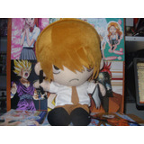 Peluches Anime Light Yagami (death Note)