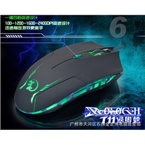 Mouse Gamer Usb Professional 2400dpi H-geokc