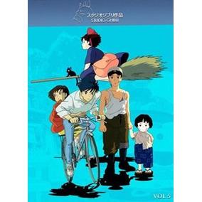 Paq.studio Ghibli Vol.5 La Tumba De La Luciernagas,kiki,susu