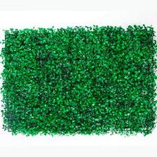 50 Pzas Muro Verde Follaje Artificial Sintentico 60x40 Cm