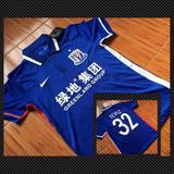 Camiseta Shanghai Shenhua Azul Tevez 2017 Original