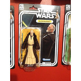 Dj Coma - Obi Wan 6 Pulgadas 40 Aniversario - Star Wars