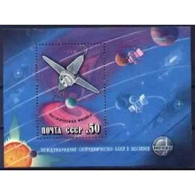 As003 Russia - Cosmos, Conquista Espacial