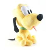 Peluche Cabeza Grande 50 Cm Mickey Minnie Donald Pluto Edu