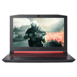 Notebook Acer Nitro An515-51-72uf-ar Intel Core I7 Gtx 1050