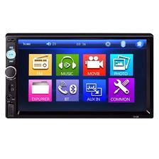 Universal 7 Inch Mp5 Vídeo Player Pantalla Táctil Bluetooth