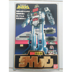 Bandai - Daileon Dx (jaspion)