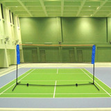 Portable Badminton Playa Voleibol Tenis Competencia For-3763