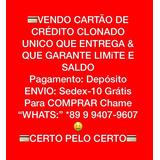 Portas, Cartões Clonadoo - Garantia De Limite Promoção 2018
