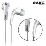 Fone De Ouvidos In Ear Original Akg K321 Harman Brasil