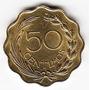 Paraguay 1953 Moneda De 50 Centavos Ondulada