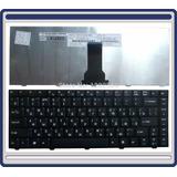Teclado Acer Emachines E520 E720 D520 D720