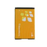 Bateria Pila Blackberry Pearl 8100 8130 8220 Original Cm2