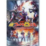 Dvd Superior 8 Ultraman Brothers - A Grande Batalha - Novo**