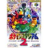 Pokemon Stadium 2 (juego De Video De Importación Japonesa)