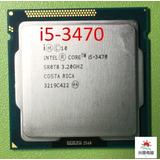 Procesador Pc Socket 1155 Intel Core I5 3470 Quad Core 4 Núc