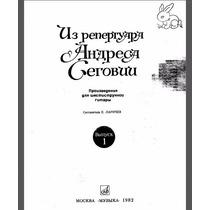 Partituras Guitarra Clasica Andres Segovia Vol. 1