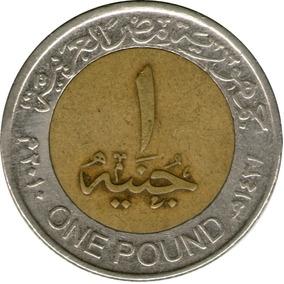 Spg Egipto 1 Pound 2010 ( Ah 1431 ) Tutankamon Bimetalica