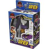 Torneado Mecard W Jr Alta Púrpura Ver Transformando Robot C