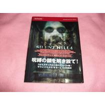 Guia Estrategica De Silent Hill 4 Version Japonesa - Nueva.