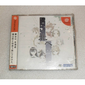 Kita E. White Illumination - Para Sega Dreamcast Japonesa