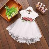 Lindo Vestido Branco Com Flores (bebês)