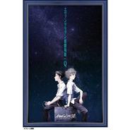 Rompecabezas Neon Genesis Evangelion Shinji Y Kaworu
