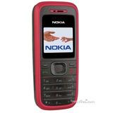 Nokia 1208 Vermelho Novo Celular Antigo Bom De Sinal