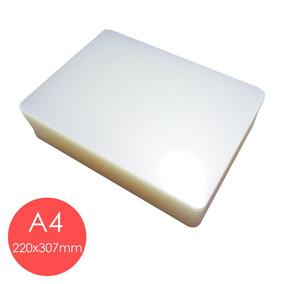 Plastico Para Platificação Polaseal A4 220x307 0.10 | 100