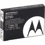 Bateria Bt90 Original I580 I880 I576 W766 W380 W385 Ic902