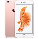 Iphone 6s Plus 16 Gb (1 Año De Garantia) Recertificado