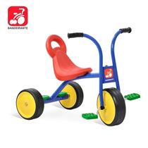 Bicicleta Triciclo Escolar Passeio Infantil Motoca Velotrol