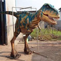 Traje Mecanico De Dinosaurio Gigante De 3 Metros X Pedido