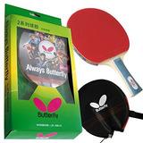 Raqueta Butterfly 201 Shakehand De Ping Pong - Tenis De Mesa