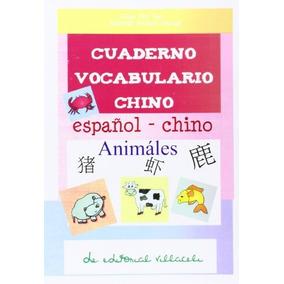 Cuaderno Vocabulario Chino Cosas De Casa
