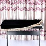 Piano De Tapa Protector Teclado Para Instrumento Musical