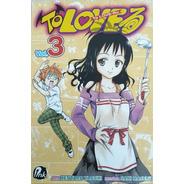 Mangá To Love Ru - Vol. 3