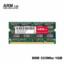 Memoria Ram Arm Ltd Ddr1 1gb Pc2700 333mhz 200pin Laptop Dim
