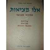 Lote De 4 Libros En Hebreo De Religion Rlgn