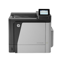 Impresora Laser Color Hp M651dn Duplex Red 42ppm Laserjet