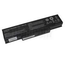 Bateria P/ Intelbras I30 I31 I32 I33 I34 I36 I38 I47 I61 Nov